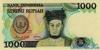 1.000 Рупий выпуска 1987 года, Индонезия. Подробнее...