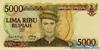 5.000 Рупий выпуска 1986 года, Индонезия. Подробнее...