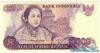 10000 Рупий выпуска 1985 года, Индонезия. Подробнее...