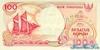100 Рупий выпуска 1992 года, Индонезия. Подробнее...