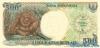 500 Рупий выпуска 1992 года, Индонезия. Подробнее...