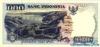 1.000 Рупий выпуска 1992 года, Индонезия. Подробнее...