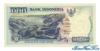 1000 Рупий выпуска 1992 года, Индонезия. Подробнее...