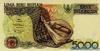 5.000 Рупий выпуска 1992 года, Индонезия. Подробнее...