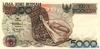 5000 Рупий выпуска 1992 года, Индонезия. Подробнее...