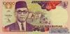 10.000 Рупий выпуска 1992 года, Индонезия. Подробнее...