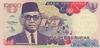 10000 Рупий выпуска 1992 года, Индонезия. Подробнее...