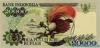 20.000 Рупий выпуска 1992 года, Индонезия. Подробнее...