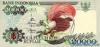 20000 Рупий выпуска 1992 года, Индонезия. Подробнее...