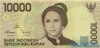 10.000 Рупий выпуска 1998 года, Индонезия. Подробнее...