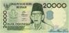 20.000 Рупий выпуска 1998 года, Индонезия. Подробнее...