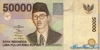 50.000 Рупий выпуска 1999 года, Индонезия. Подробнее...