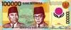 100000 Рупий выпуска 1992 года, Индонезия. Подробнее...