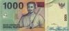 1.000 Рупий выпуска 2000 года, Индонезия. Подробнее...