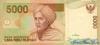 5.000 Рупий выпуска 2001 года, Индонезия. Подробнее...