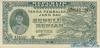 10 Рупий выпуска 1945 года, Индонезия. Подробнее...