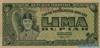 5 Рупий выпуска 1947 года, Индонезия. Подробнее...