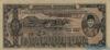 25 Рупий выпуска 1947 года, Индонезия. Подробнее...