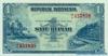 1 Рупия выпуска 1951 года, Индонезия. Подробнее...