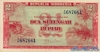 2 1/2 Рупии выпуска 1951 года, Индонезия. Подробнее...