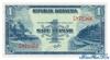 1 Рупия выпуска 1953 года, Индонезия. Подробнее...