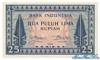 25 Рупий выпуска 1952 года, Индонезия. Подробнее...
