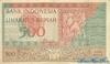 500 Рупий выпуска 1952 года, Индонезия. Подробнее...