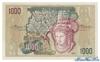 1000 Рупий выпуска 1952 года, Индонезия. Подробнее...