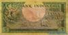 5 Рупий выпуска 1957 года, Индонезия. Подробнее...