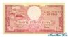 50 Рупий выпуска 1957 года, Индонезия. Подробнее...