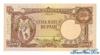 500 Рупий выпуска 1957 года, Индонезия. Подробнее...