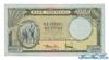 1000 Рупий выпуска 1957 года, Индонезия. Подробнее...