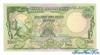 2500 Рупий выпуска 1957 года, Индонезия. Подробнее...
