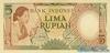 5 Рупий выпуска 1958 года, Индонезия. Подробнее...