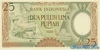 25 Рупий выпуска 1958 года, Индонезия. Подробнее...