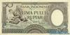 50 Рупий выпуска 1958 года, Индонезия. Подробнее...