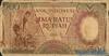 500 Рупий выпуска 1958 года, Индонезия. Подробнее...