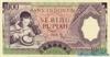 1000 Рупий выпуска 1958 года, Индонезия. Подробнее...