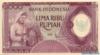 5000 Рупий выпуска 1958 года, Индонезия. Подробнее...