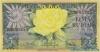 5 Рупий выпуска 1959 года, Индонезия. Подробнее...