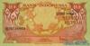 10 Рупий выпуска 1959 года, Индонезия. Подробнее...