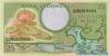 25 Рупий выпуска 1959 года, Индонезия. Подробнее...