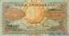 50 Рупий выпуска 1959 года, Индонезия. Подробнее...