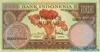 100 Рупий выпуска 1959 года, Индонезия. Подробнее...
