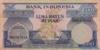 500 Рупий выпуска 1959 года, Индонезия. Подробнее...