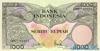 1000 Рупий выпуска 1959 года, Индонезия. Подробнее...