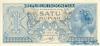 1 Рупия выпуска 1954 года, Индонезия. Подробнее...