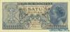 1 Рупия выпуска 1956 года, Индонезия. Подробнее...