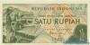 1 Рупия выпуска 1960 года, Индонезия. Подробнее...