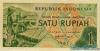 1 Рупия выпуска 1961 года, Индонезия. Подробнее...